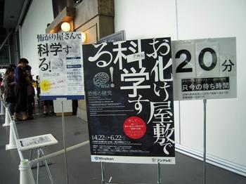 Dscn3533