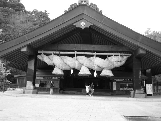 Taishashimenawa